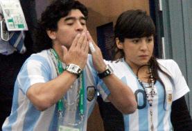 درخواست فیفا از ایران در خصوص مارادونا