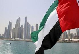 امارات صدور ویزا برای اتباع ایران، افغانستان و چند کشور دیگر را 'متوقف کرده'