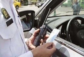 وضعیت تردد رانندگانی که پلاک خودروی خود را تعویض نکردهاند، چگونه است؟