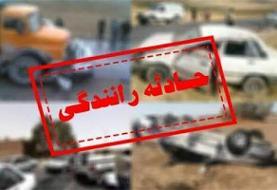 ۱۲ مصدوم در واژگونی مینیبوس محور قائمیه-شیراز
