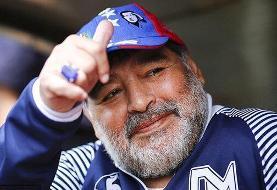 روایتی از آخرین ساعات زندگی مارادونا