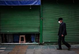 جزئیات محدودیتهای کرونایی از شنبه | فهرست مشاغلی که از شنبه در تهران اجازه فعالیت دارند | کدام ...