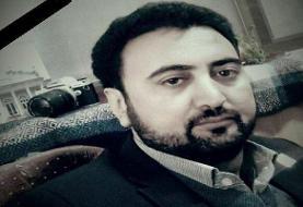 کرونا | درگذشت روزنامهنگار جوان قزوینی