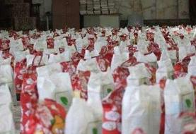 توزیع بیش از ۳۵۰۰ بسته اقلام معیشتی در استان تهران