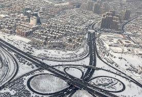 برف و باران از فردا در اغلب شهرها/شب برفی پایتخت با کمینه دمای ۴ درجه