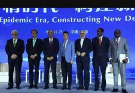 معرفی ظرفیتهای سرمایه گذاری ایران در دوره پسا کرونا در سمیناری در چین