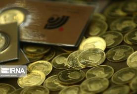 کاهش ۴۰۰ هزار تومانی قیمت سکه