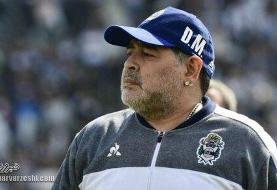 دیگو مارادونا خسته شده بود و نمیخواست زنده بماند!