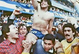 (تصاویر) دیگو مارادونا به روایت تصویر