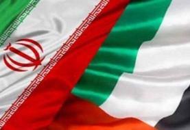واکنش ایران به توقف صدور روادید امارات