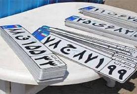 خبر مهم پلیس درباره وکالتنامههای خرید و فروش خودرو