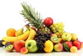 قیمت انواع میوه و تره بار در تهران، امروز ۶ آذر ۹۹
