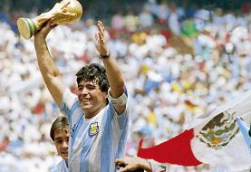 وداع با مارادونا، اسطوره فوتبال آرژانتین