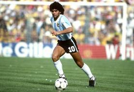 ۱۰ جمله خاطرهانگیز دیگو مارادونا