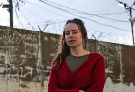 آزادی دختر اسرائیلی که 'به دلیل صلحطلبانه' از سربازی خودداری کرد