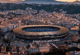 استادیوم سن پائولو ناپولی به نام «مارادونا» شد