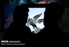 ادامه بلاتکلیفی «فیلم فجر۳۹»/ دبیر جشنواره: لغو برگزاری صحت ندارد