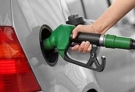 تصمیم مهم مجلس برای تغییر سهمیه بندی بنزین | اظهارات قالیباف درباره طرح بنزینی مجلس