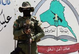 رویترز : فرمانده امنیتی حشد شعبی برای آموزش نظامی به مصر اعزام شده است