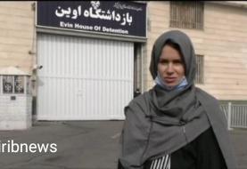 هویت سه ایرانی مبادله شده با کایلی گیلبرت تایید شد