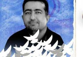 شهادت مامور نیروی انتظامی در شهرکرد به دست اشرار