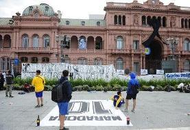 ببینید| صنحههای ناب از آخرین وداع مردم آرژانتین با مارادونا در کاخ ریاست جمهوری