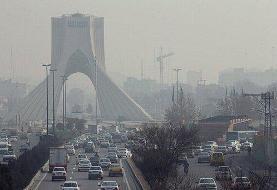 هوای تهران در آستانه آلودگی