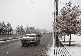(تصاویر) بارش سنگین برف در ارومیه