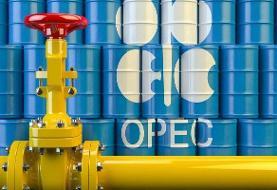 قیمت سبد نفتی اوپک در مرز ۴۷ دلار