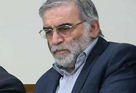 صدا و سیما: دانشمند هستهای - موشکی ایران ترور شد | کمالوندی: تکذیب میکنم | نتانیاهو درباره این ...