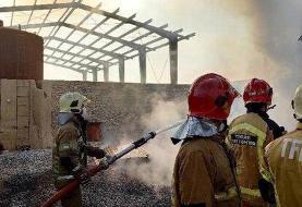 وقوع حریق در کارگاه تولید مواد نفتی در شهرک عشق آباد