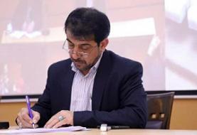پیام تسلیت رئیس سازمان جنگل ها در پی شهادت محسن فخریزاده