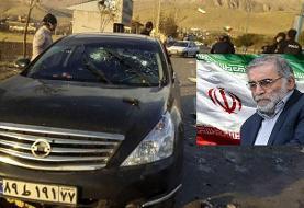 پیام دادستان کل کشور و مشاور رهبری در پی ترور فخریزاده