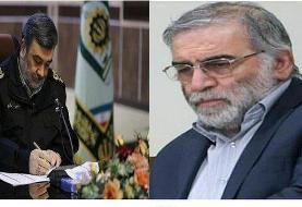 پیام فرمانده ناجا در پی شهادت دانشمند هستهای در اقدامی تروریستی