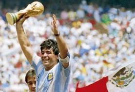 دیگو مارادونا: چگونه عذاب دادن انگلیس او را به مقام خدایی در آرژانتین رساند