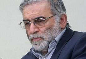 فیلم و تصاویر ترور محسن فخری زاده رئیس سازمان پژوهش هسته ای کشور در آبسرد دماوند که نتانیاهو وی را تهدید کرده بود