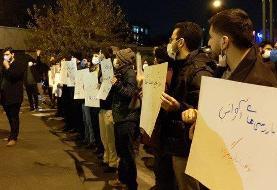 ویدئو و عکس | جزئیات تجمع دانشجویان در پی شهادت محسن فخریزاده