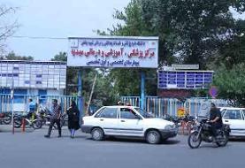 رد پای بزرگترین واقف تهران در بیمارستان مهدیه