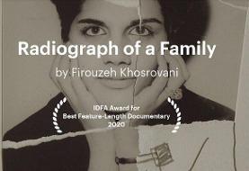 جایزه اصلی جشنواره مستند آمستردام به فیروزه خسروانی رسید