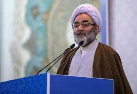 واکنش ائمه جمعه به ترور شهید محسن فخریزاده/در اختلاف سلیقه، قانون گرایی محور وحدت باشد