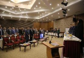 اساسنامه جدید فدراسیون فوتبال تایید شد!