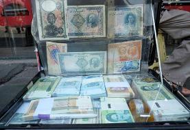 پیشبینی موسسه مالی بینالمللی از وضعیت اقتصاد ایران در ۳ سال آینده با ...