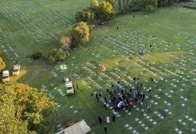 مراسم خاکسپاری مارادونا انجام شد
