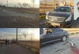پیام صالحی در پی ترور محسن فخریزاده