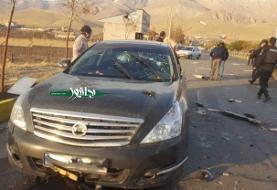 جزئیات جدید ترور شهید فخریزاده در آبسرد دماوند