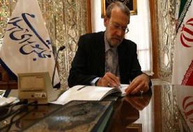 لاریجانی شهادت محسن فخری زاده را تسلیت گفت