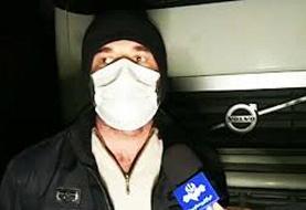 ببینید | مشاهدات قابل توجه یک شاهد عینی از لحظه ترور شهید فخریزاده