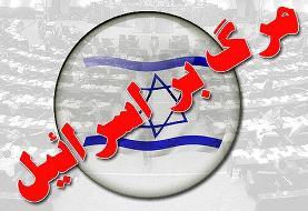 ببینید | واکنش زائران مزار شهید سلیمانی به خبر ترور و شهادت دکتر فخریزاده