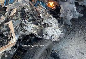 ببینید | اولین تصویر از نیسان انتحاری حملهکننده به خودروی شهید فخریزاده