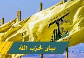 حزب الله لبنان: ایران توانایی قطع دستی که به سوی دانشمندان این کشور دراز شود را دارد